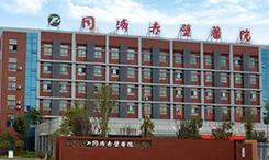 华中科技大学同济赤壁医院_同济赤壁医院官方网站